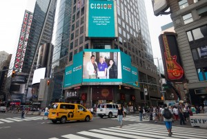 Check out our Times Square banner!  Congratulations, again, to the NCCDP's 2017 CNA of the Year Lisa Ford!